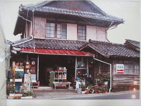 1980年店舗